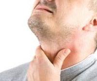 Боли в горле при дивертикуле глотки